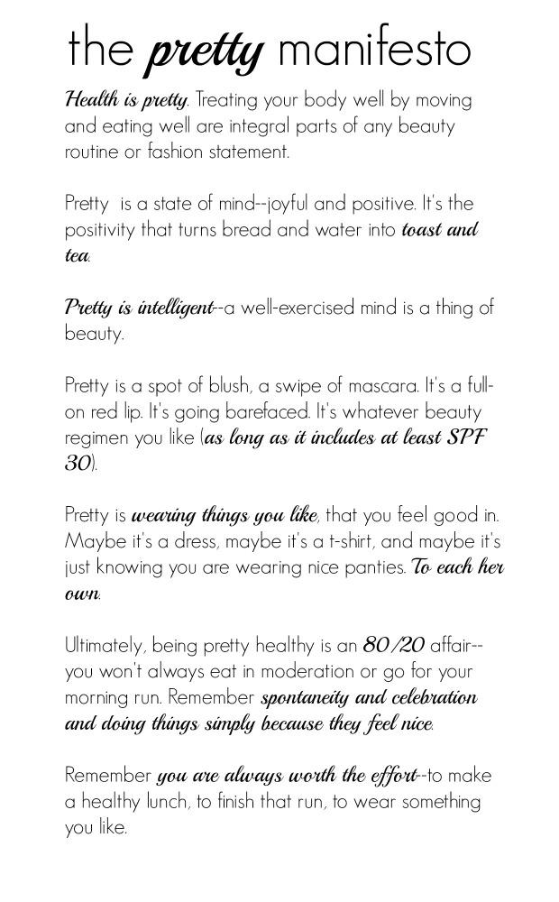 pretty-manifesto-text